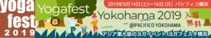 ヨガフェスタ横浜 2019